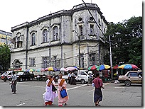 Hongkong and Shanghai Bank's former Rangoon office