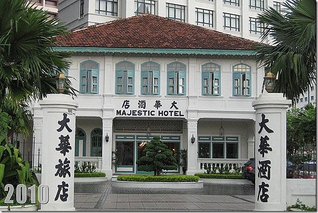 The Same Hotel in 2010.