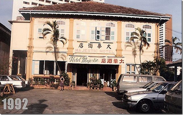 Majestic Hotel in 1992