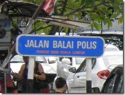 Police Station Street