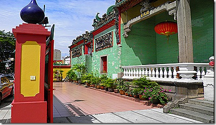 Chan See Shue Yuen