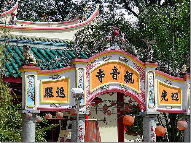 Guan Yin Temple