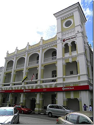 Straits Trading Building (OCBC)