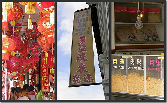 Chinese New Year, Chinese Dhoby, Pork Floss