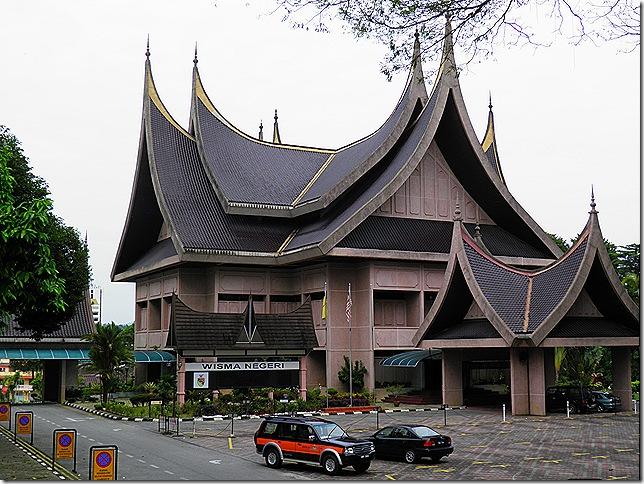 State Secretariat complex