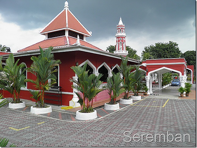 Masjid Jamek, Seremban