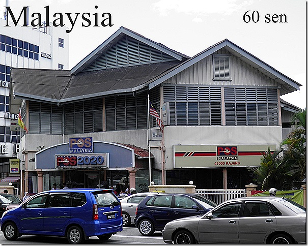 Kajang Post Office