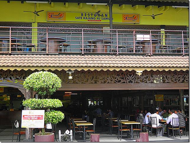 Satay Shop in Kajang
