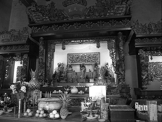 Kamakhya - Wikipedia