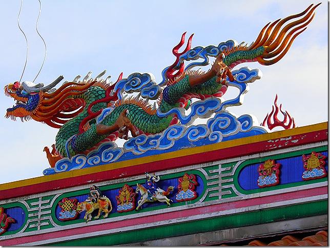 Enter the dragon.