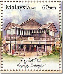 Kajang Post Office