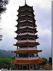 Pagoda with 9 levels and 285 steps.