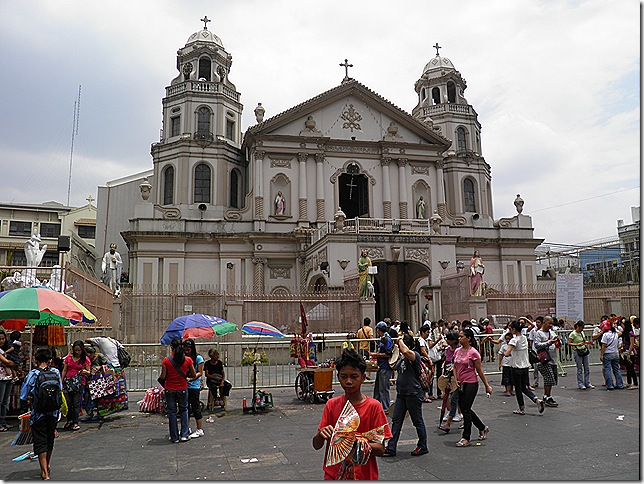 Minor Basilica of the Black Nazarene