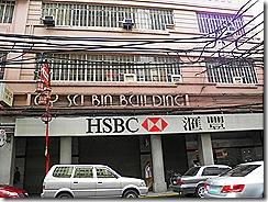 HSBC Binondo