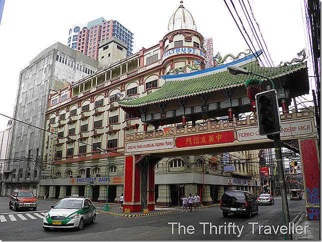 Filipino Chinese Friendship Arch and Philtrust Building.
