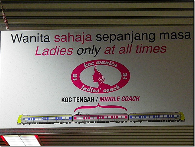 Ladies' only carriage.