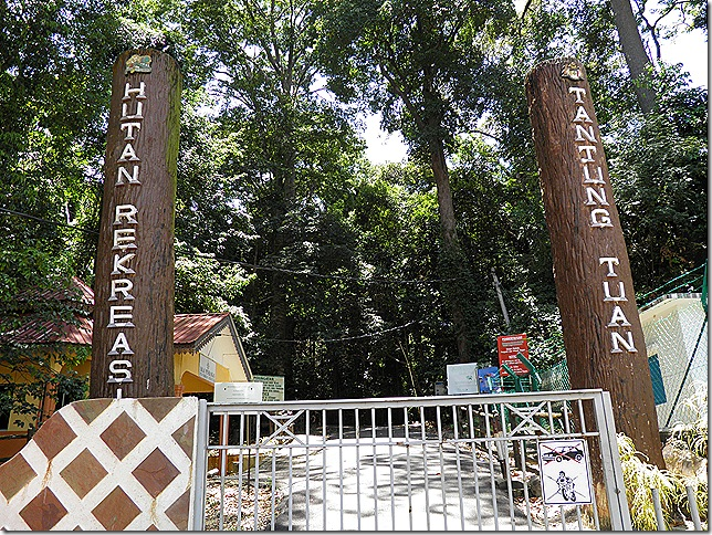 Entrance to Tanjung Tuan Forest Reserve. Cape Rachado is Portuguese for Broken Cape or Cape Split. Its Bahasa name is Tanjung Tuan which means Cape Sir or Master Cape!