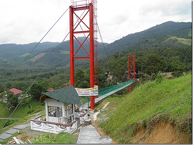 Suspension bridge, Broga