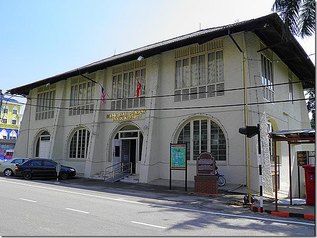 Bank Kerapu, Kota Bharu
