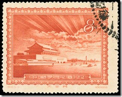 1956Tianaman