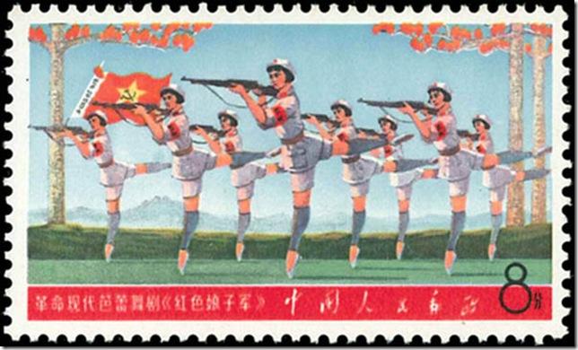 1968revolutionaryarts