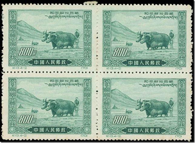 liberation of tibet 1952