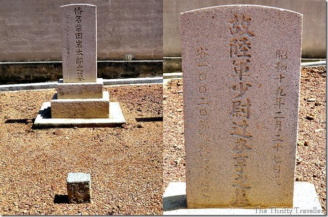 Malacca Japanese Cemetery