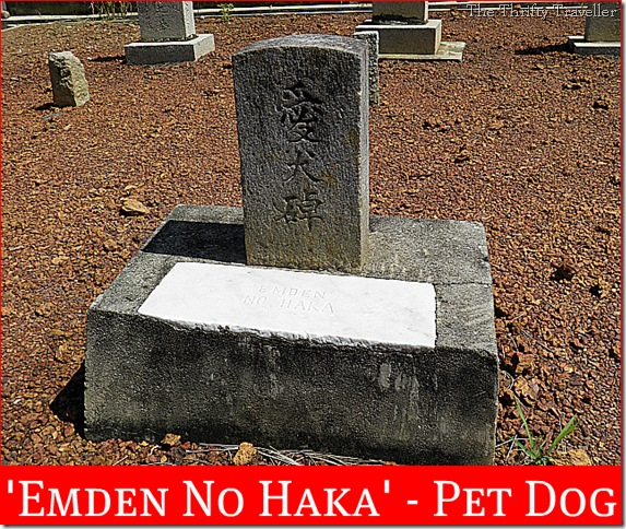 Dog's Grave - Japanese Cemetery