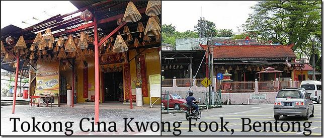 BentongKwongFook