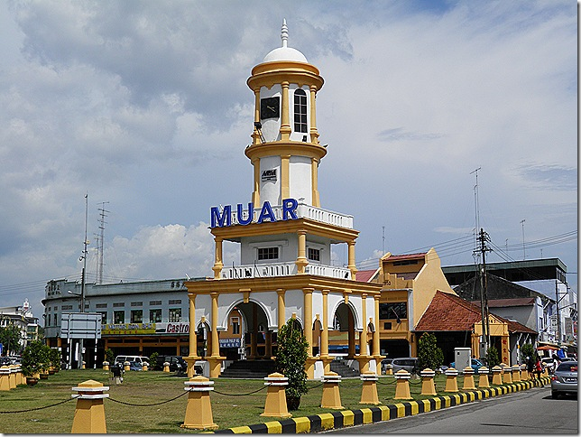 Muar Clocktower