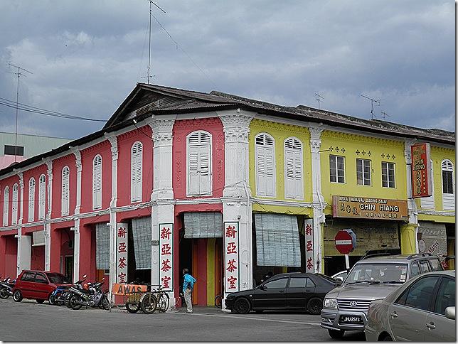 Muar's colourful shophouses.