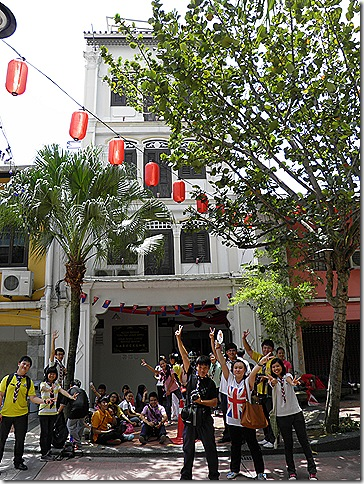 Tiong Hua Museum
