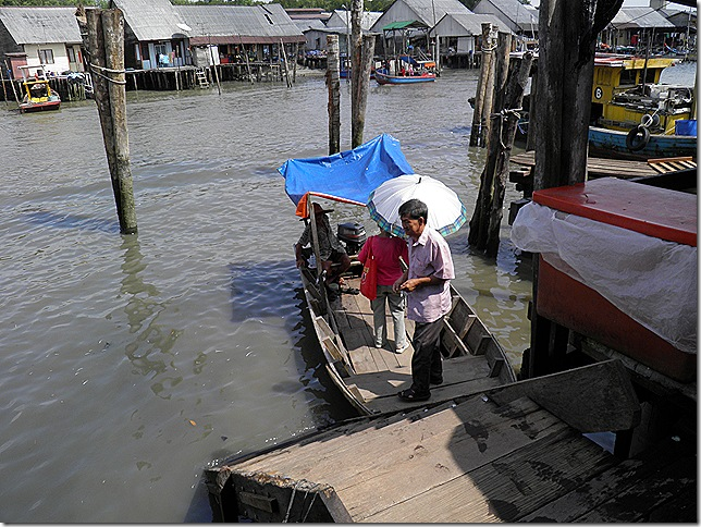 Ferry boat at Kuala Sepetang.