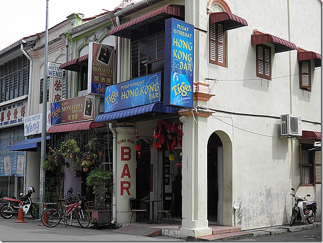 Hong Kong Bar, Penang as at March 2012