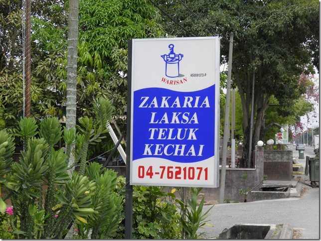 Zakaria Laksa Teluk Kechai shop near Kuala Kedah