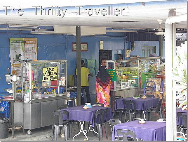Zakaria's Restaurant