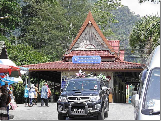 Khuan Don Thailand border post