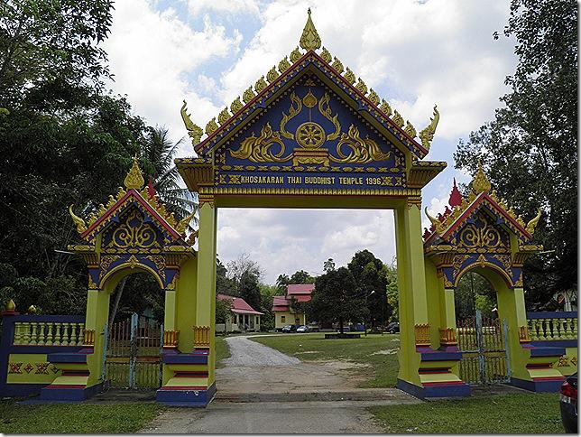 Wat Khosakaram