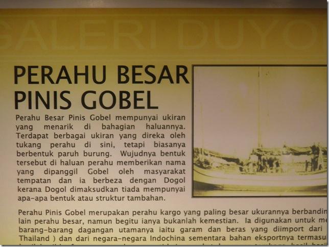 Pinis Gobel