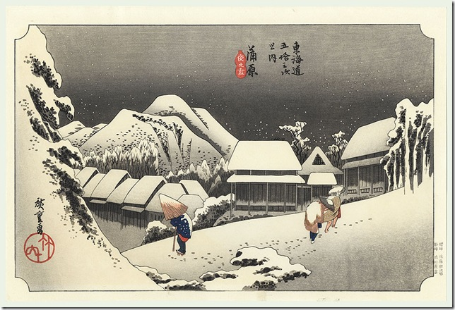 Hiroshige Woodblock Print - Night Snow at Kambara