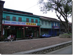 Main Street Sungai Lembing