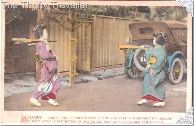 Battledore and Shuttlecock in early 20th century Japan.