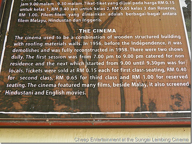 Sign Outside the Sungai Lembing Cinema.