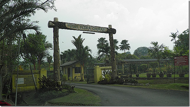 Entrance to Pusat Flora Cheras