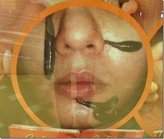Leech Beauty Treatment