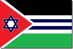 Future Israeli-Palestinian Flag