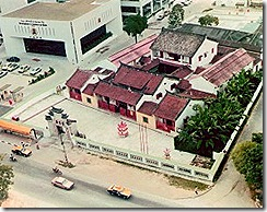 kun yam thong before renovation