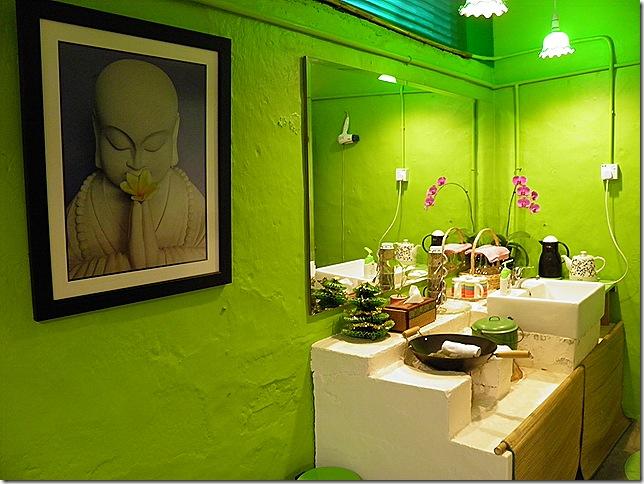 Bathroom area, Knocknock Home