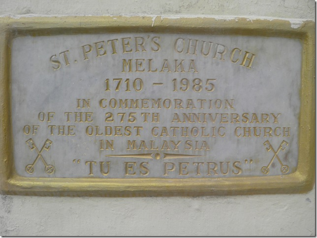Plaque outside St. Peter's Church, Melaka