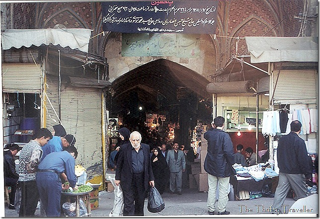 One of the entrances to the Grand Bazaar, Tehran